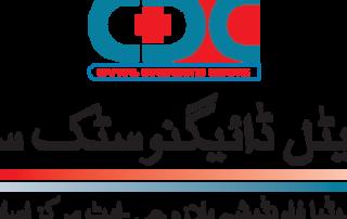 Capital Diagnostic Centre urdu logo