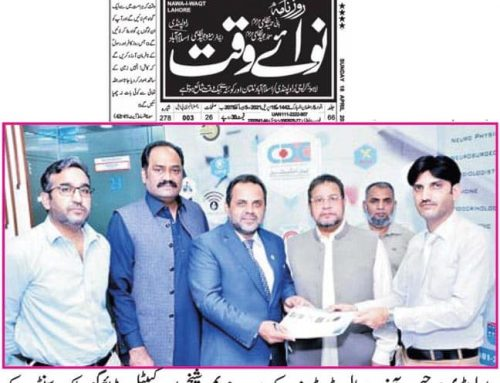 Capital Diagnostic Centre with Islamabad Chamber of Small Traders and Small Industries.