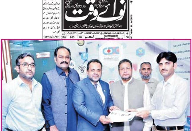 CDC with Islamabad Chamber of Commerce, Small Traders and Industries.
